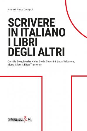 Scrivere in italiano i libri degli altri